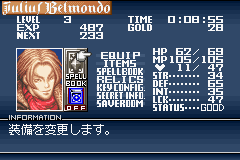 Castlevania HOD - Revenge of the Findesiecle - Stats - User Screenshot